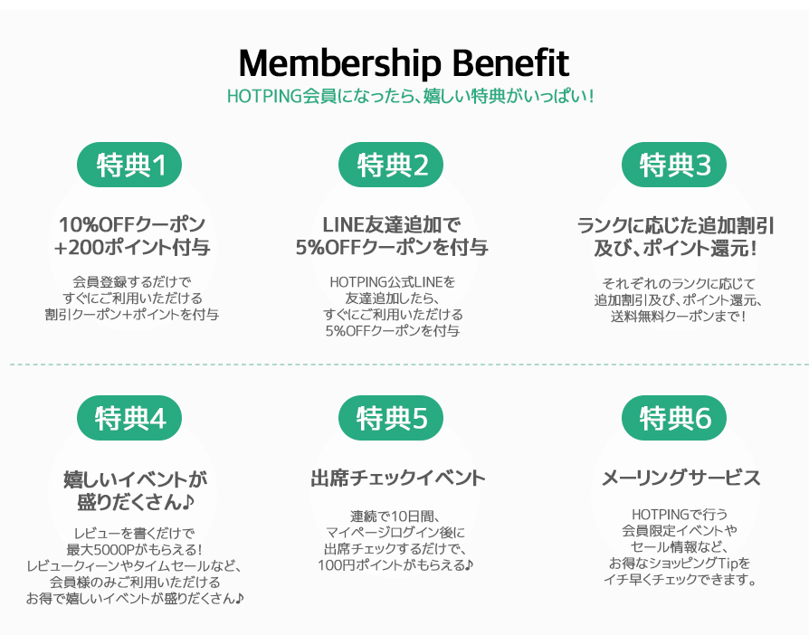 ratingsbenefitsBulletin-jp